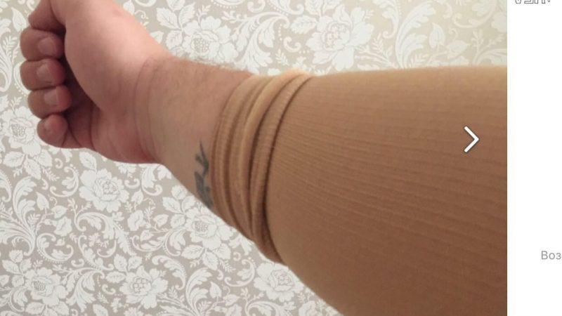 Чулки для скрытия татуировок